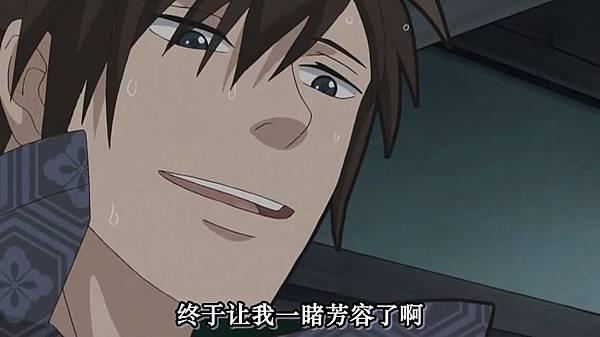 超译百人一首 歌之恋-第3集.mp4_snapshot_19.12_[2012.09.06_22.16.02]
