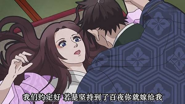 超译百人一首 歌之恋-第3集.mp4_snapshot_21.09_[2012.09.06_22.18.25]