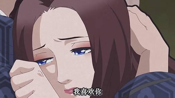 超译百人一首 歌之恋-第3集.mp4_snapshot_20.33_[2012.09.06_22.17.37]