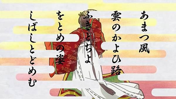 超译百人一首 歌之恋-第3集.mp4_snapshot_22.11_[2012.09.06_22.19.59]