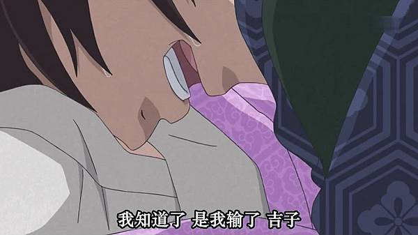 超译百人一首 歌之恋-第3集.mp4_snapshot_21.28_[2012.09.06_22.28.07]