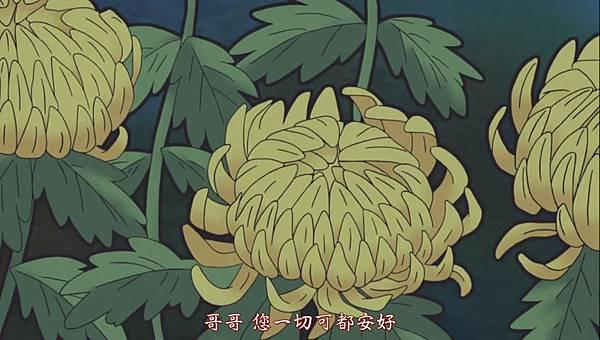 超译百人一首歌之恋-第4集.mp4_snapshot_04.10_[2012.09.06_22.34.47]