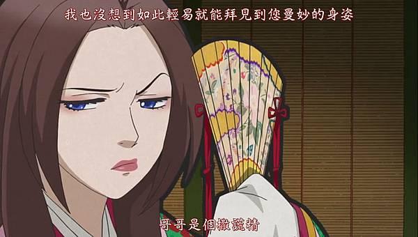 超译百人一首歌之恋-第4集.mp4_snapshot_11.25_[2012.09.06_22.35.39]