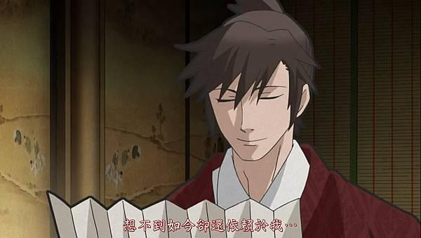 超译百人一首歌之恋-第4集.mp4_snapshot_04.38_[2012.09.06_22.34.32]