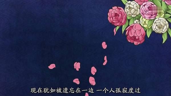 超译百人一首 歌之恋-第5集.mp4_snapshot_07.49_[2012.09.06_22.32.33]