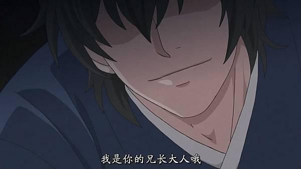 超译百人一首 歌之恋-第5集.mp4_snapshot_09.03_[2012.09.06_22.33.23]