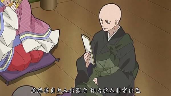 超译百人一首 歌之恋-第5集.mp4_snapshot_21.24_[2012.09.06_22.34.00]