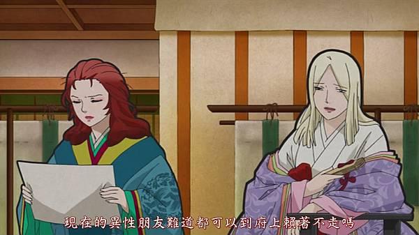 超译百人一首 歌之恋-第9集.mp4_snapshot_14.20_[2012.09.06_22.51.17]