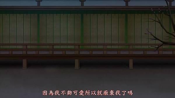 超译百人一首 歌之恋-第9集.mp4_snapshot_14.53_[2012.09.06_22.52.06]