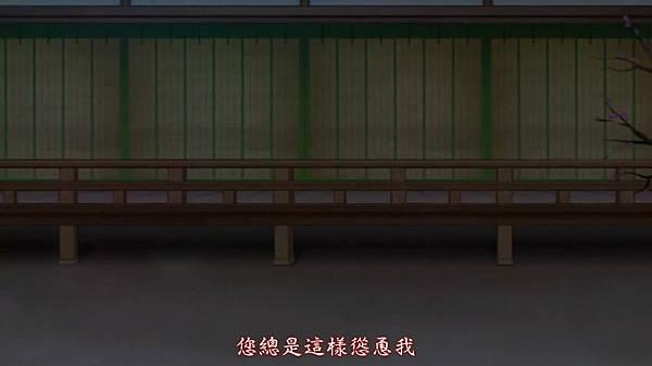 超译百人一首 歌之恋-第9集.mp4_snapshot_14.48_[2012.09.06_22.52.01]
