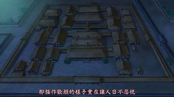 超译百人一首 歌之恋-第9集.mp4_snapshot_15.23_[2012.09.06_22.52.41]