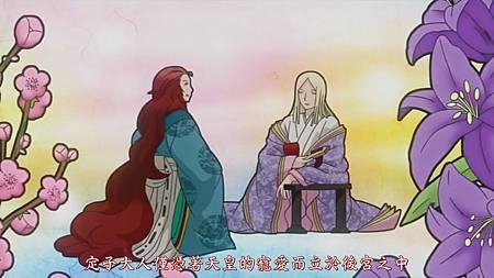 超译百人一首 歌之恋-第9集.mp4_snapshot_15.16_[2012.09.06_22.52.32]