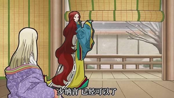 超译百人一首 歌之恋-第10集.mp4_snapshot_04.17_[2012.09.06_22.54.08]