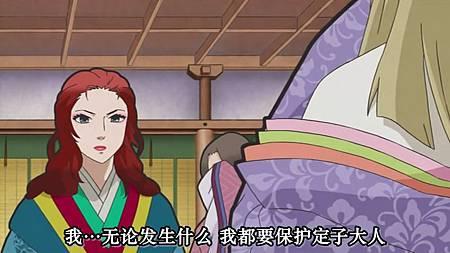 超译百人一首 歌之恋-第10集.mp4_snapshot_12.49_[2012.09.06_22.55.15]