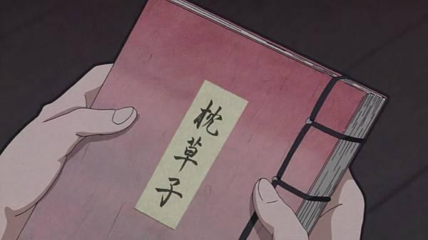 超译百人一首 歌之恋-第10集.mp4_snapshot_18.16_[2012.09.06_22.56.36]