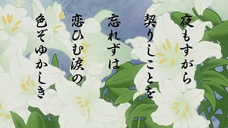超译百人一首 歌之恋-第10集.mp4_snapshot_21.32_[2012.09.06_22.57.45]