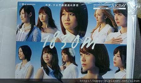 C360_2012-08-30-20-45-11