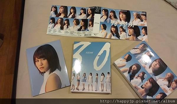 C360_2012-08-30-20-52-18