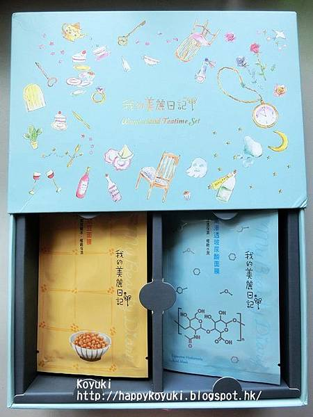 Spring PR邀請_我的美麗日記 夢幻樂園Collection Box@Aug2015(2)