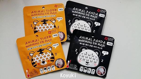 莎莎誠邀您試用韓國SNP全新動物蒸氣眼膜系列@Nov2015(1).jpg