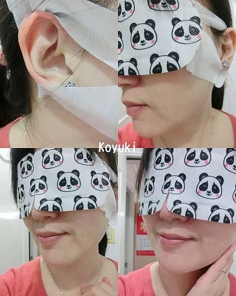 莎莎誠邀您試用韓國SNP全新動物蒸氣眼膜系列@Nov2015(3a).jpg