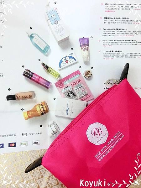 【分享+小送禮】愛美的您,絕對不能錯過的全新美妝購物平台*Dear Beauty* ...
