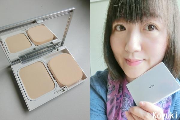 【彩妝】讓我整天保持自然剔透又亮麗的妝容*IPSA磁石透光粉餅+零瑕修飾遮瑕霜EX ...