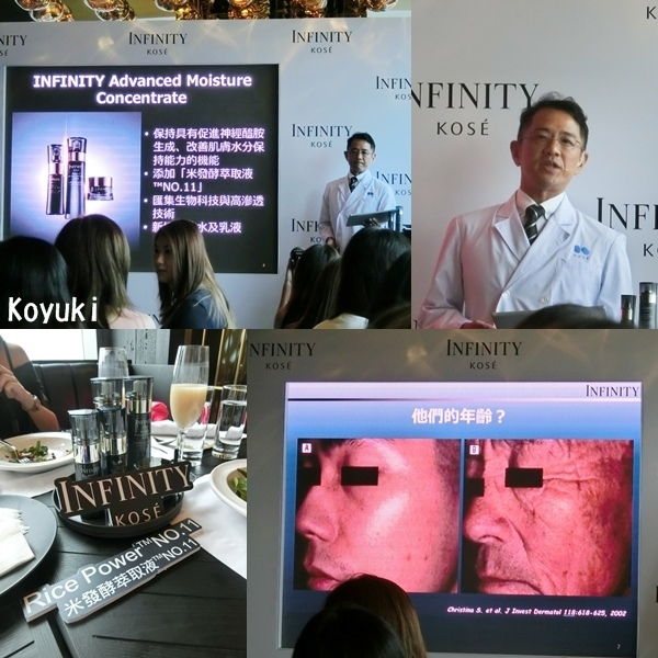 KOSE INFINITY Beauty Luncheon Event on 8Oct2016(4a).jpg