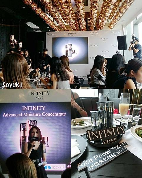KOSE INFINITY Beauty Luncheon Event on 8Oct2016(2a).jpg