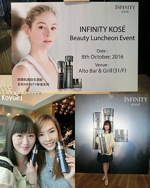 KOSE INFINITY Beauty Luncheon Event on 8Oct2016(1a).jpg