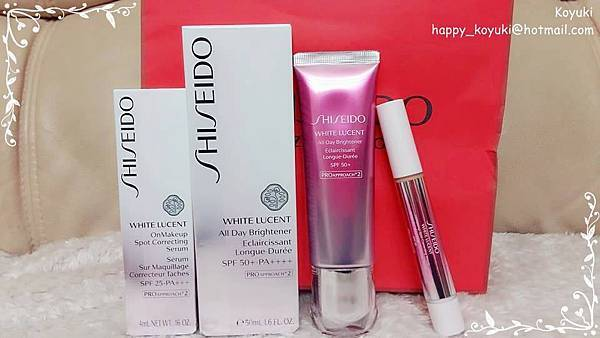 SHISEIDO White Lucent美透白修護系列@16Mar2017(1).jpg