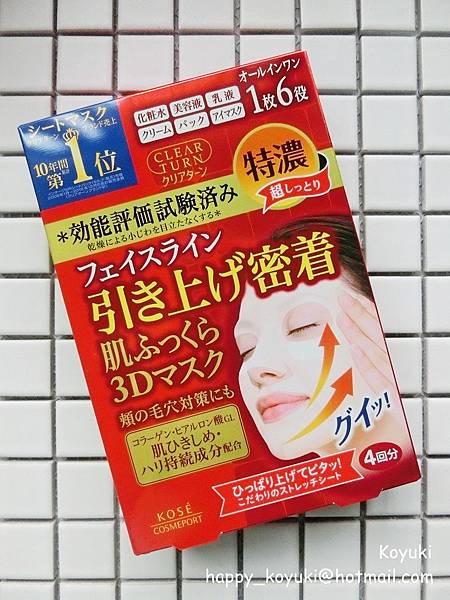 PR邀請_Kose Cosmeport_Clear Turn 緊緻系列@Apr2017(1).jpg