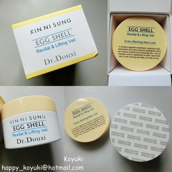 試用邀請_Dr. Douxi 賦活新生卵殼系列@Jun2017(5a).jpg