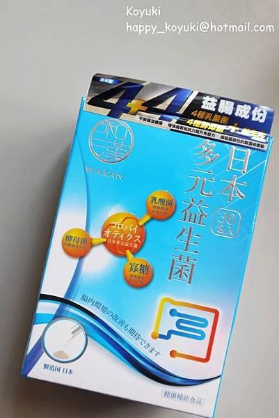 我要清毒素、清脂肪,讓身體免疫力變健康!❤和漢日本多元益生菌❤ ... ...