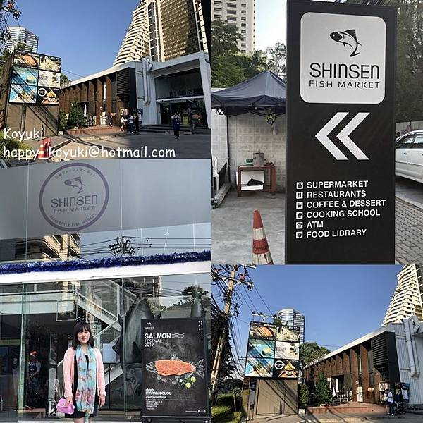 泰國之旅_Blog分享@Dec2017(3a).jpg