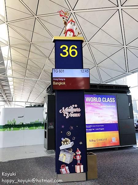 泰國之旅_Day 1_Blog分享@Dec2017(4a).jpg