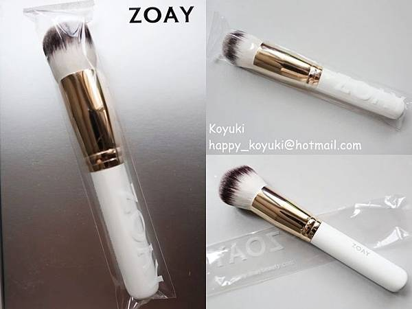PR邀請試用_ZOAY Professional Beauty Brush@Mar2018(3a).jpg