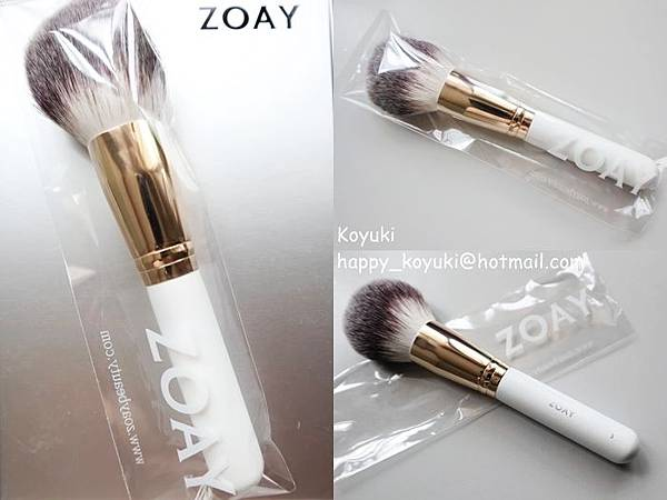 PR邀請試用_ZOAY Professional Beauty Brush@Mar2018(6a).jpg