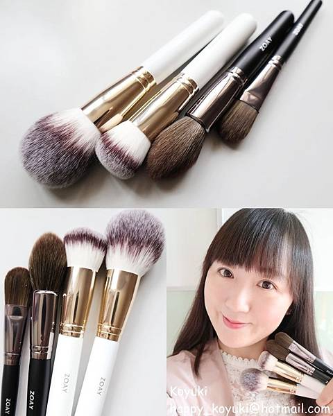 PR邀請試用_ZOAY Professional Beauty Brush@Mar2018(13a).jpg