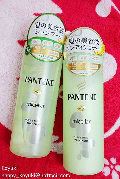 P%26;G 星級試用大使-Pantene 試用活動@May2018(2).jpg
