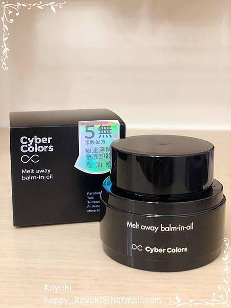Sasa邀請_Cyber Colors MELT AWAY BALM-IN_OIL零油感速溶卸妝膏@2018(1).JPG