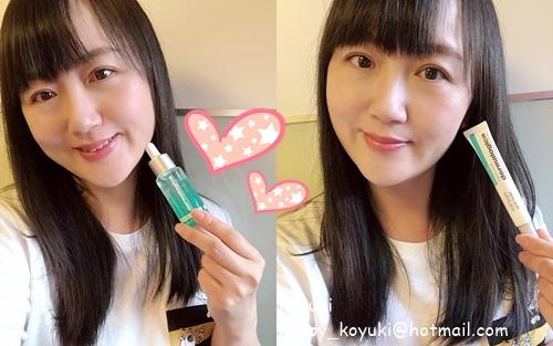 PR邀請_全新 Dermalogica活能淨膚系列@Sep2019.03(9a).jpg