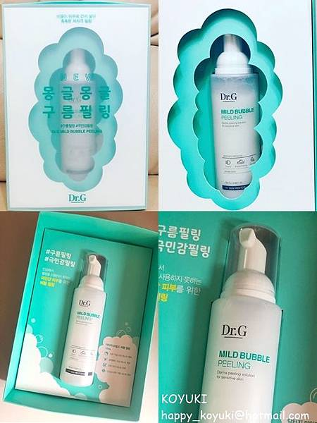 Sasa邀請試用_韓國醫學美容品牌Dr. G 的Derma Peel 系列@Sep2019(1a).jpg