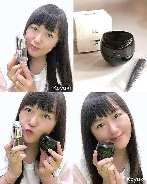 PR邀請_IPSA 全新 Cream Ultimate 極緻活肌修護面霜@Nov2019(12a).jpg