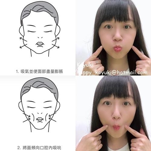 PR邀請_IPSA 全新 Cream Ultimate 極緻活肌修護面霜@Nov2019(8a).jpg