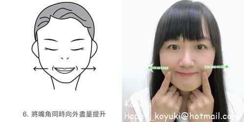 PR邀請_IPSA 全新 Cream Ultimate 極緻活肌修護面霜@Nov2019(10a).jpg