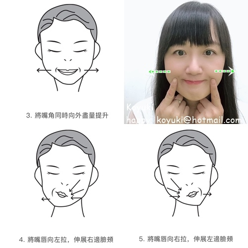 PR邀請_IPSA 全新 Cream Ultimate 極緻活肌修護面霜@Nov2019(9a).jpg