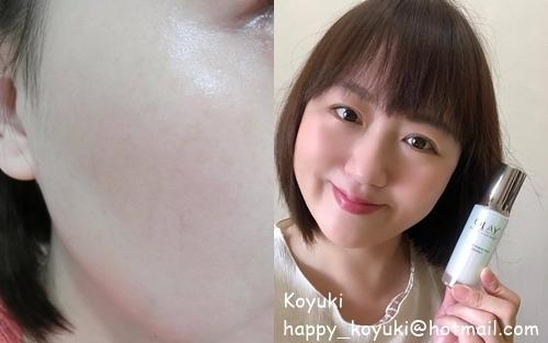 PR邀請_Olay 高效透白光塑淡斑精華@2020(6a).jpg