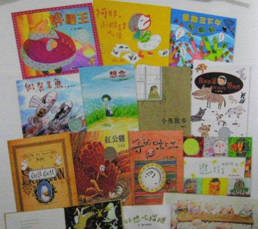 shin-yi library picture.jpg