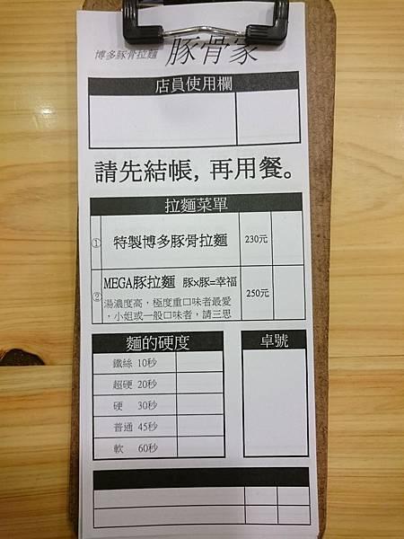 DSC_2189.JPG